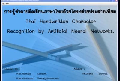 ThaiHandwrittenRecognition